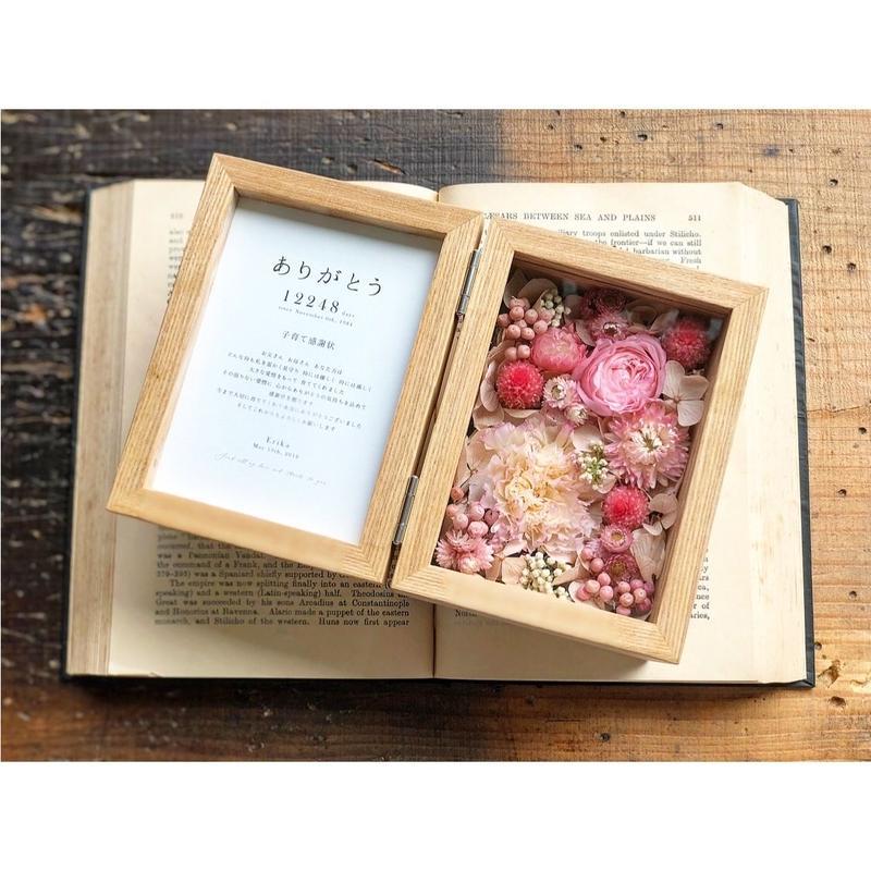 【両親贈呈品】フラワーボックス : pink strawberry