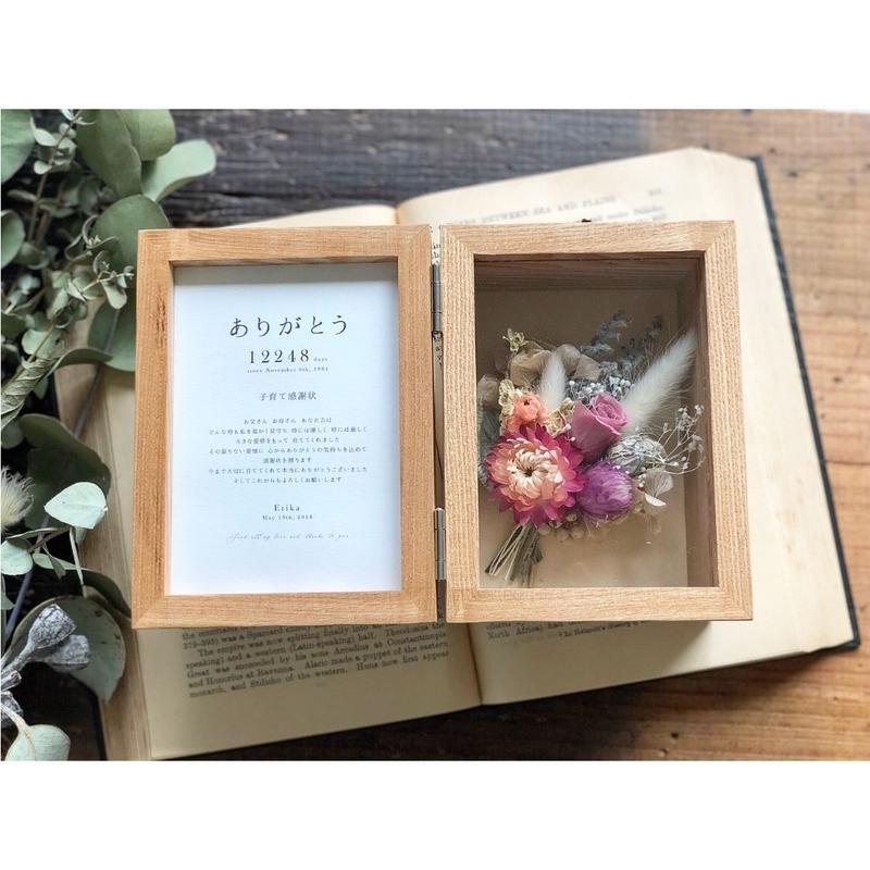 【両親贈呈品】フラワーボックス / Bouquet