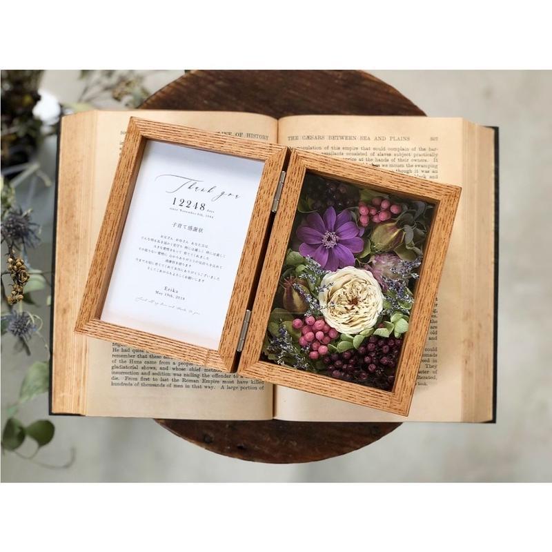 【両親贈呈品】フラワーボックス : natural violet