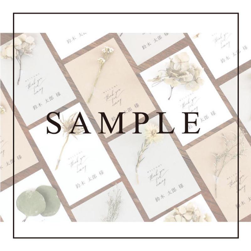《SAMPLE》【席札】カードタイプ