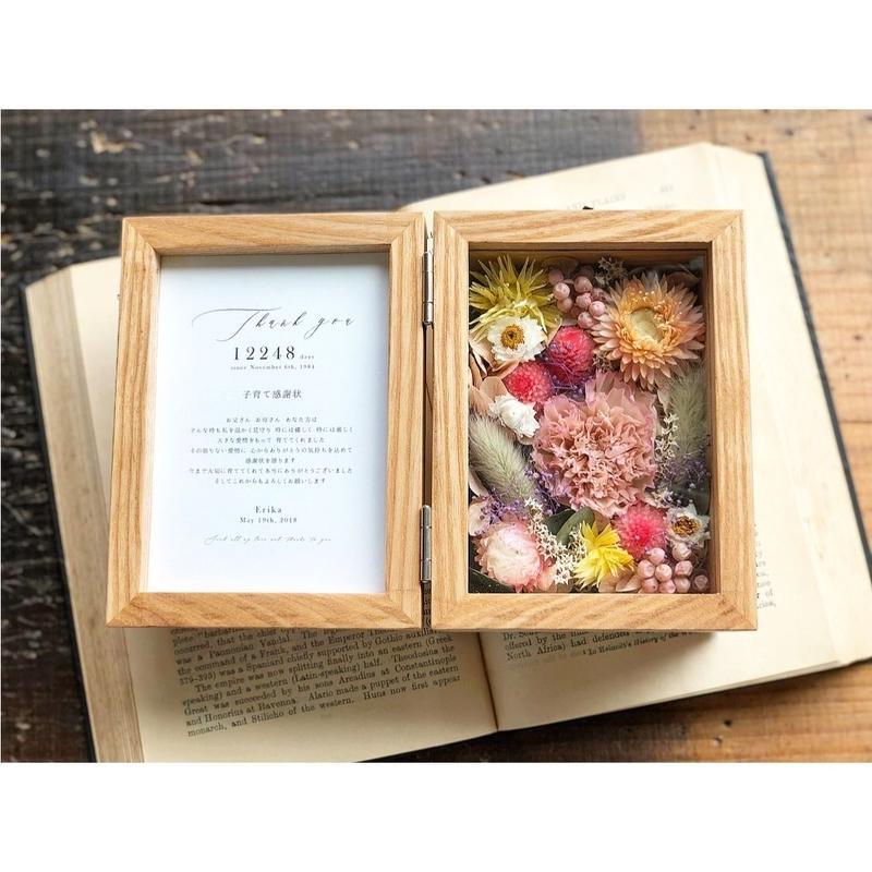 【両親贈呈品】フラワーボックス : mix  flower