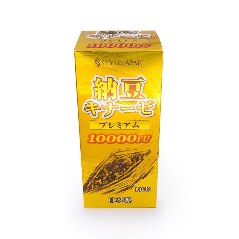 納豆キナーゼプレミアム10000FU