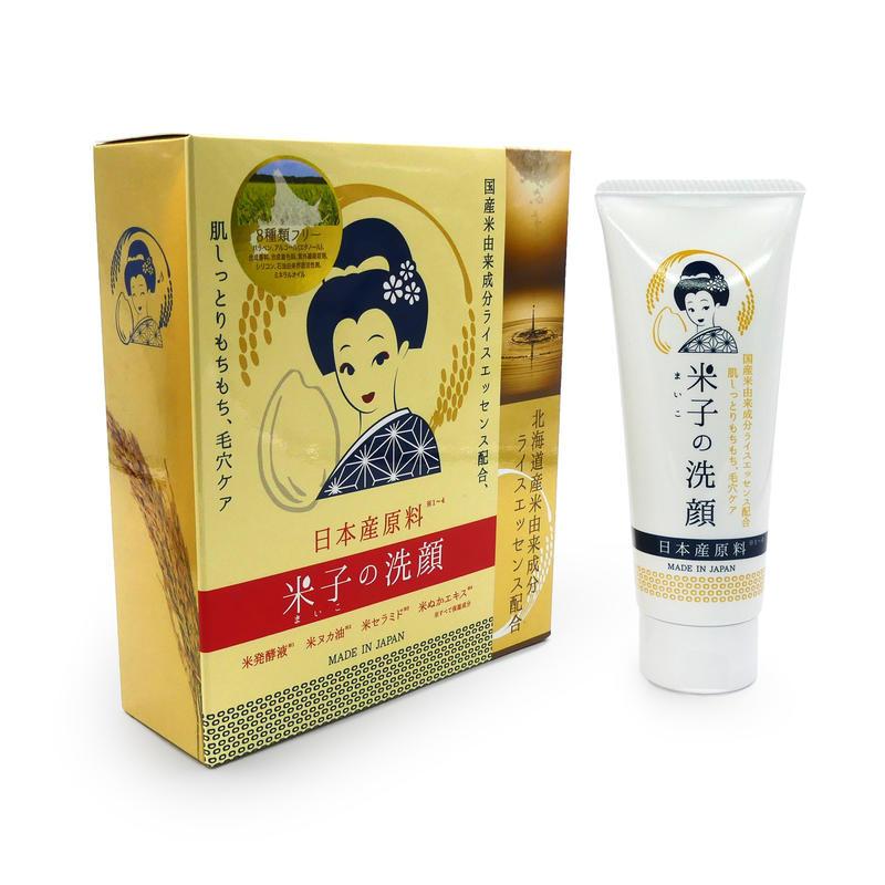 米子の洗顔 3個セット