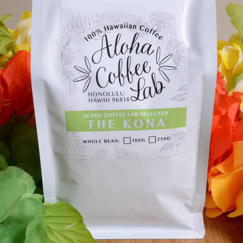 """《Hawaiian Beans》""""THE KONA 100""""コナコーヒー ★250g★   定番のコナはシングルオリジンでご提供します。"""
