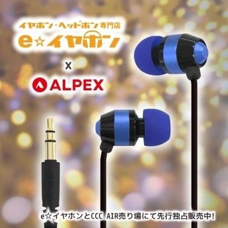 ALPEX×eイヤホン共同開発イヤホンHSE-A1000