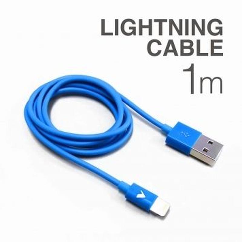 lightningケーブル100cm ALC-M100