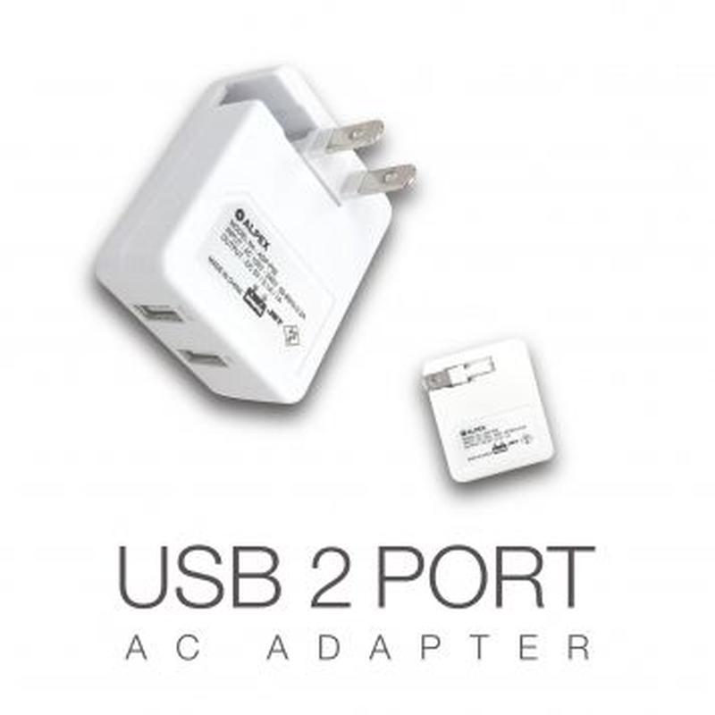 【NEW】USB2ポートACアダプター ADP-P02