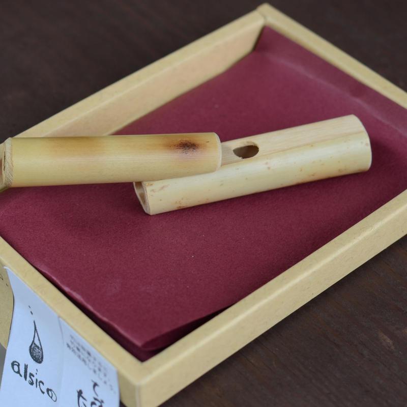 東峰村の竹笛
