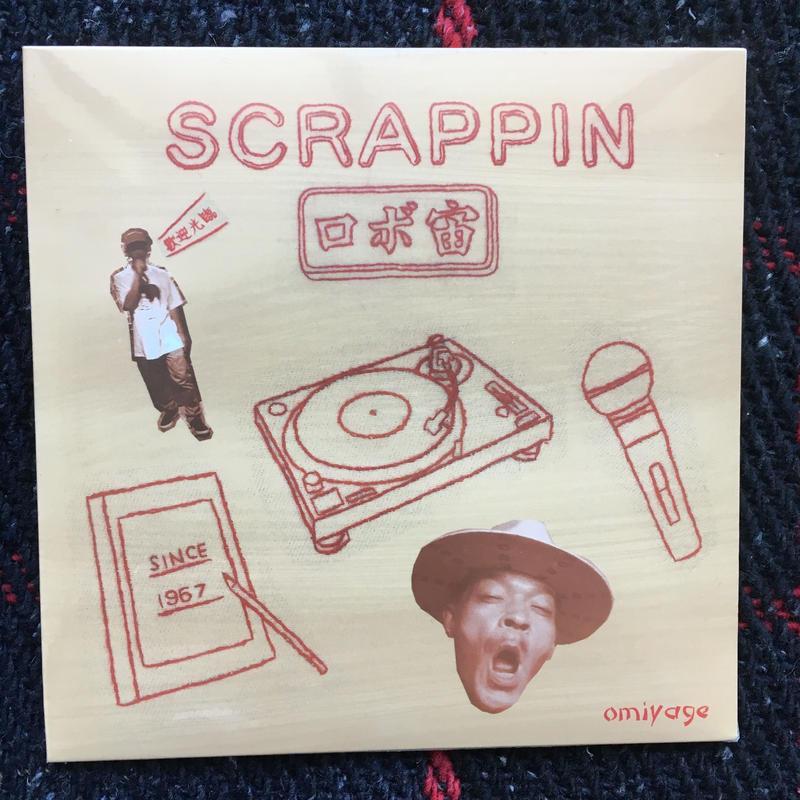 ロボ宙 - SCRAPPIN