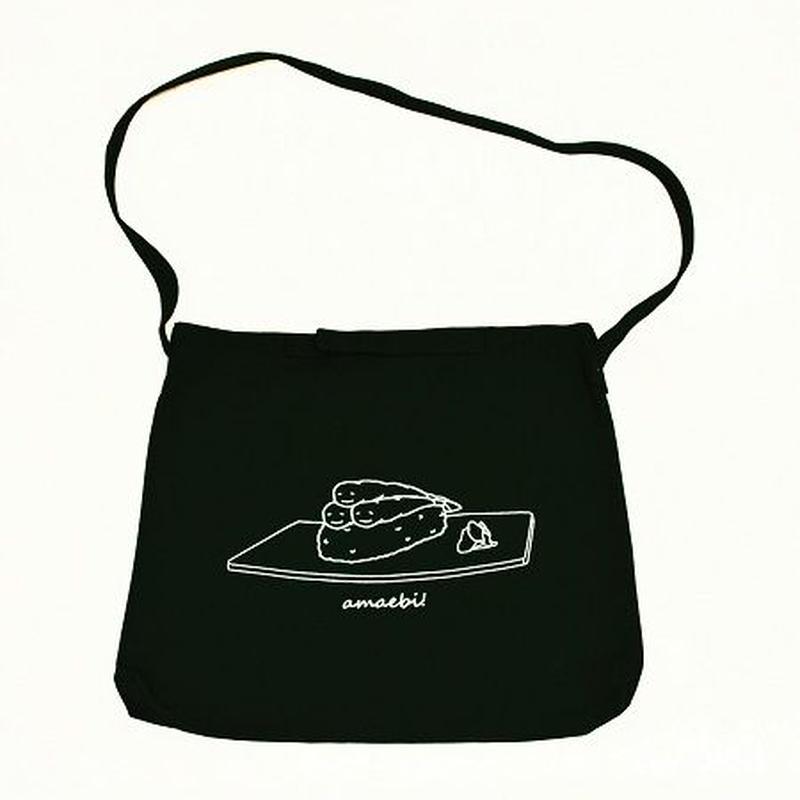 寿司あまえび手持ち&ショルダー2WAYバッグ(黒)