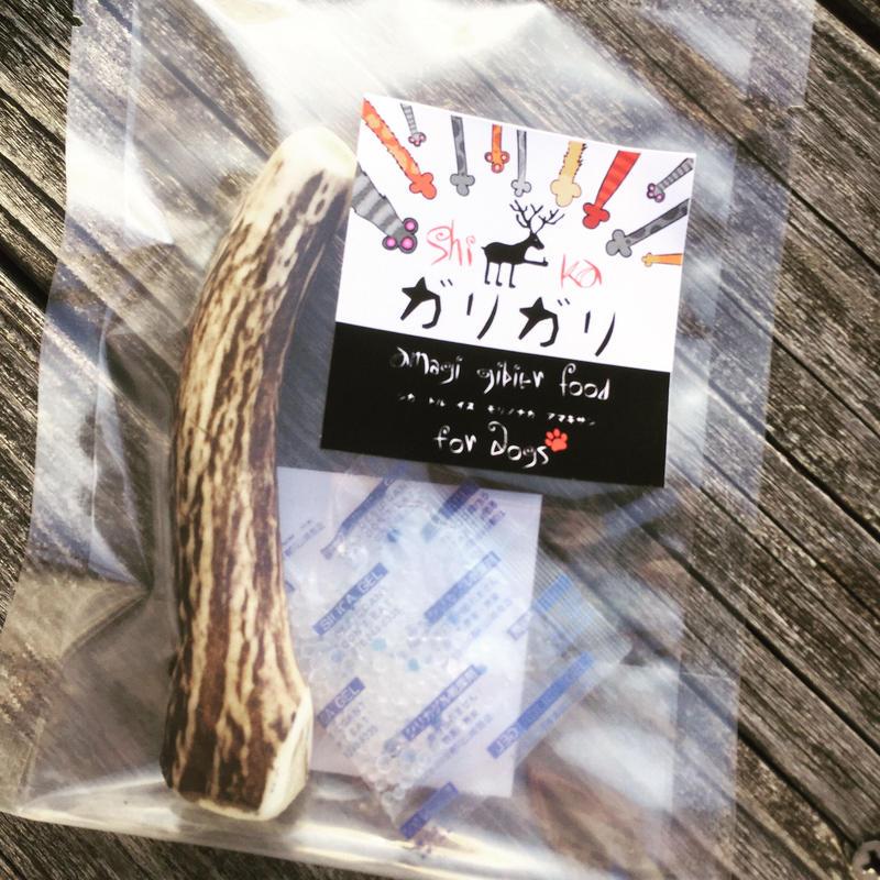 「鹿のガリガリ」(鹿ツノ)/ M2