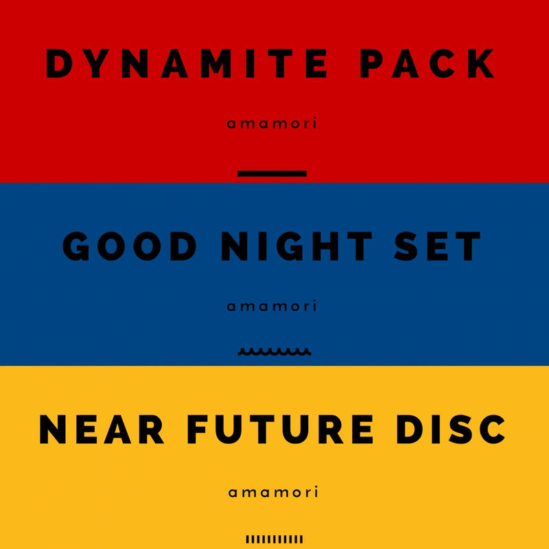 四つの小品が三つ(ダイナマイトパック / 近未来ディスク / おやすみセット)