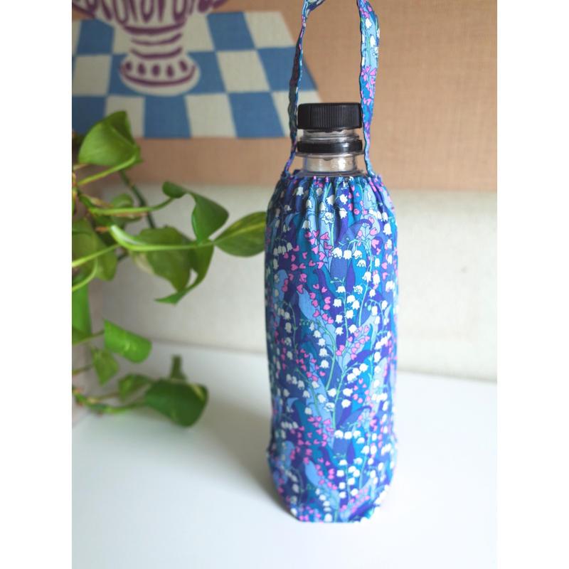 リバティペットボトルカバー(持ち手あり)ワイルド・ブルー
