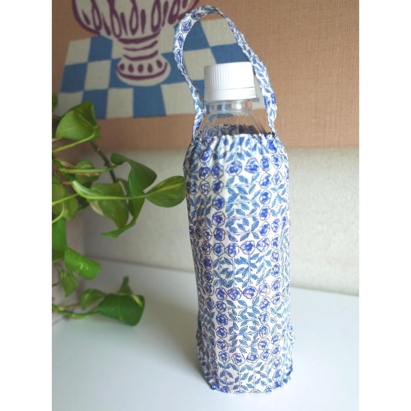 リバティペットボトルカバー(持ち手あり)スリーピングローズ・ブルー