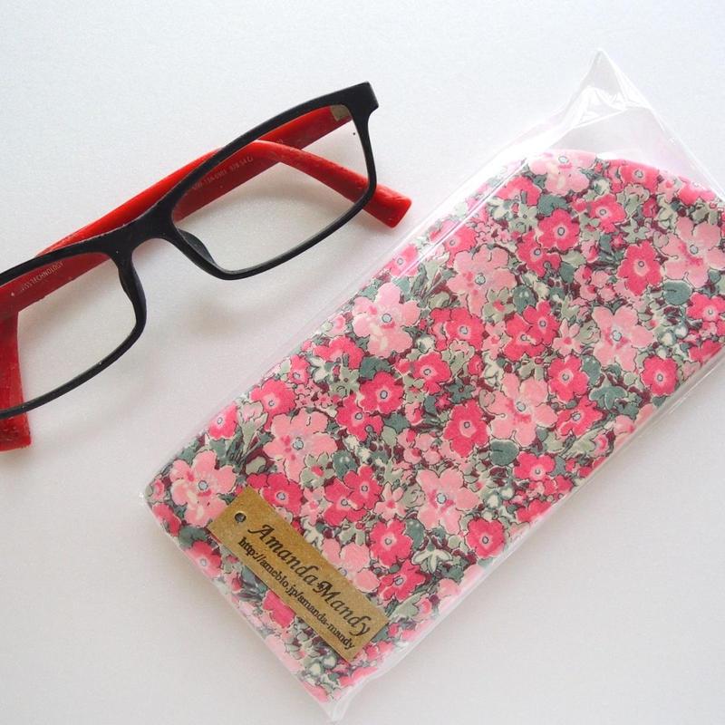 リバティメガネケース・ピンク