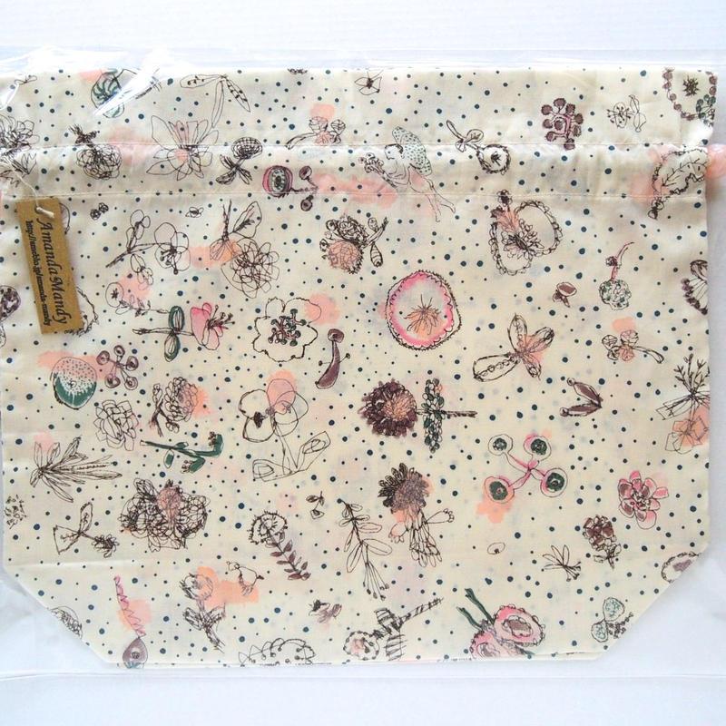 リバティトラベル巾着 メモリーズオブレイン・ピンク