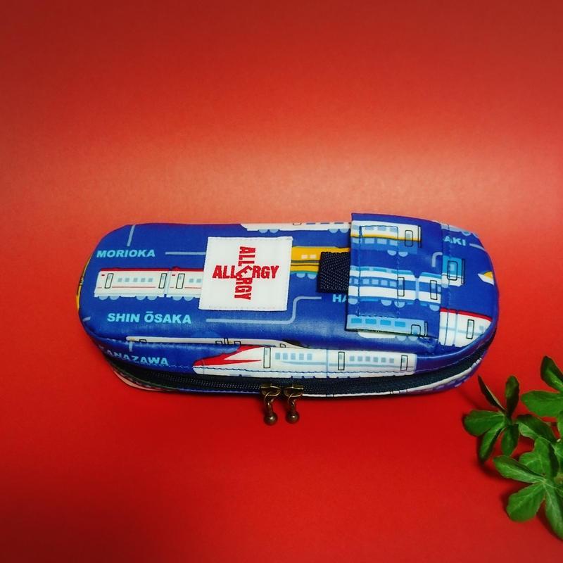 NEWひょっこりエピペン用ポーチ1本両開きタイプラミネート生地【No.190616D】