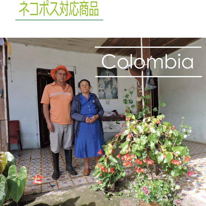 コロンビア サマニエゴ 100g