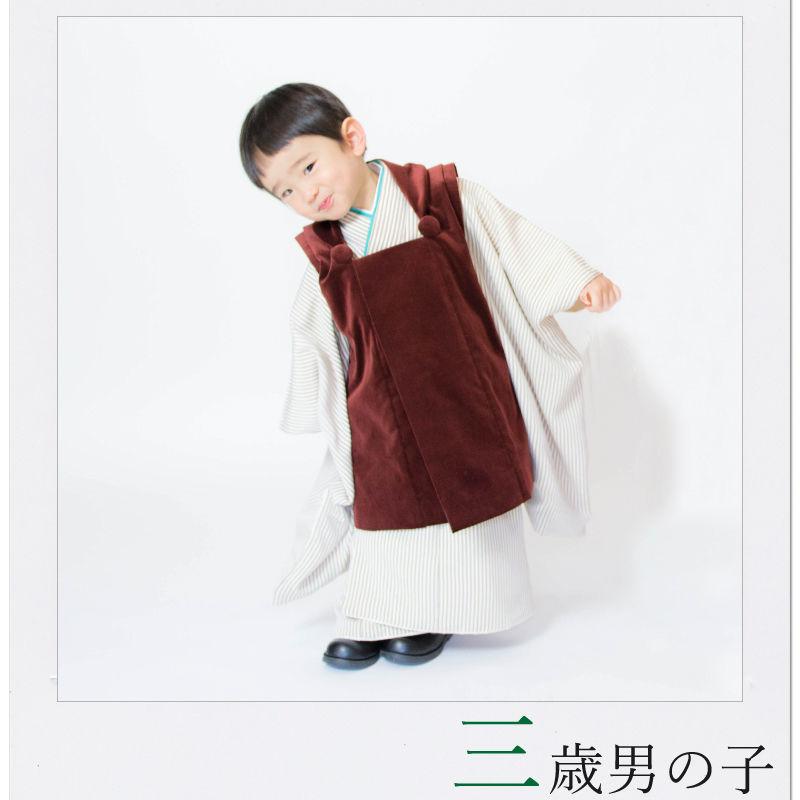 七五三3歳男の子 レンタル着物一式