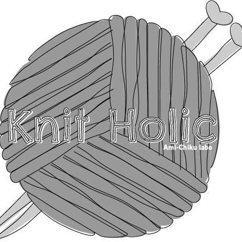 Knit Holic イラストデータ(jpg)