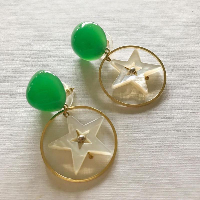 star shell pierced