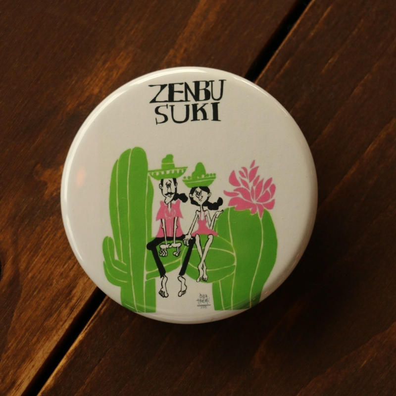 缶バッジ 45mm ZENBUSUKI