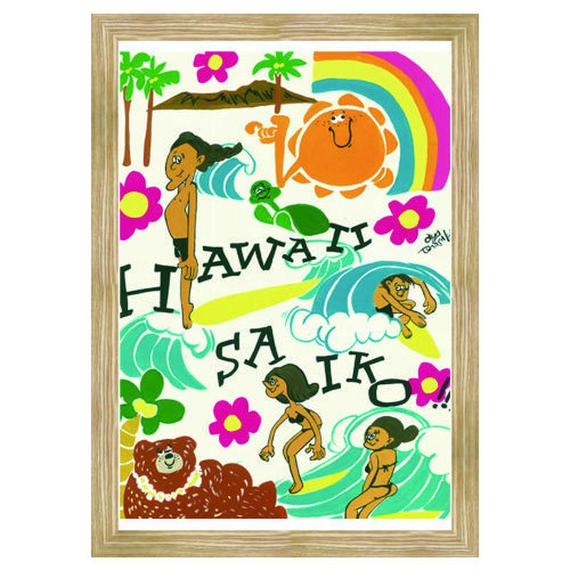 A4 アートポスト  HAWAII SAIKO