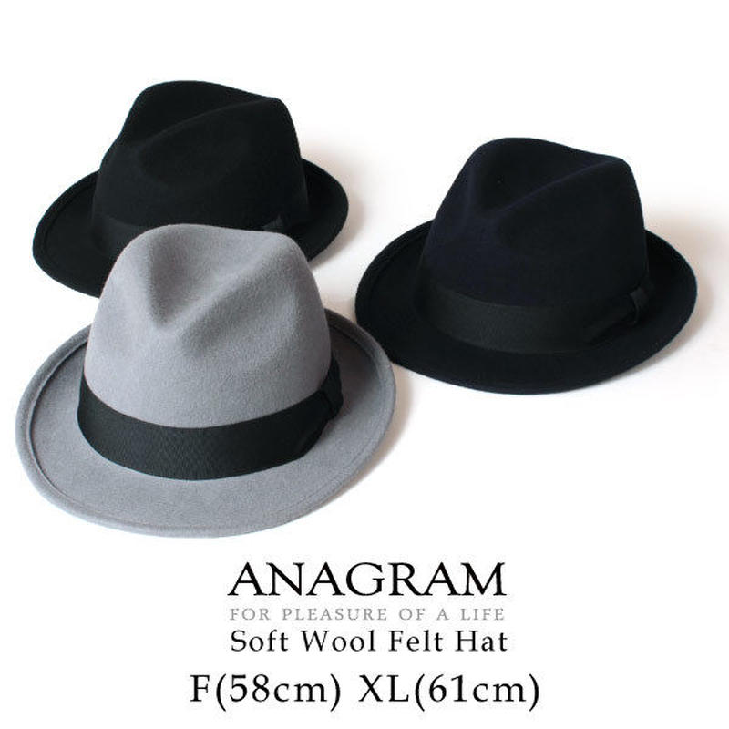 ANAGRAM アナグラム ウールフェルトハット 中折れハット 大きいサイズ 帽子 XLサイズあり AGM1803