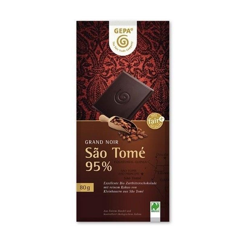 ゲパ グランノワール オーガニック ダークチョコレート ハイカカオ 95%