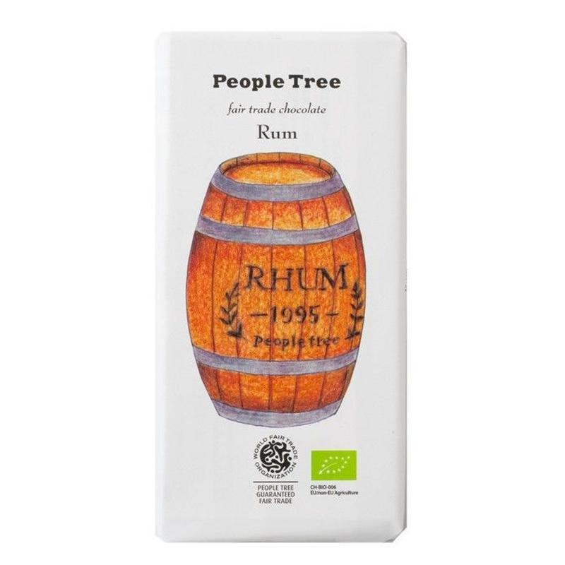 ピープルツリー フェアトレードチョコレート フィリングタイプ 2種類