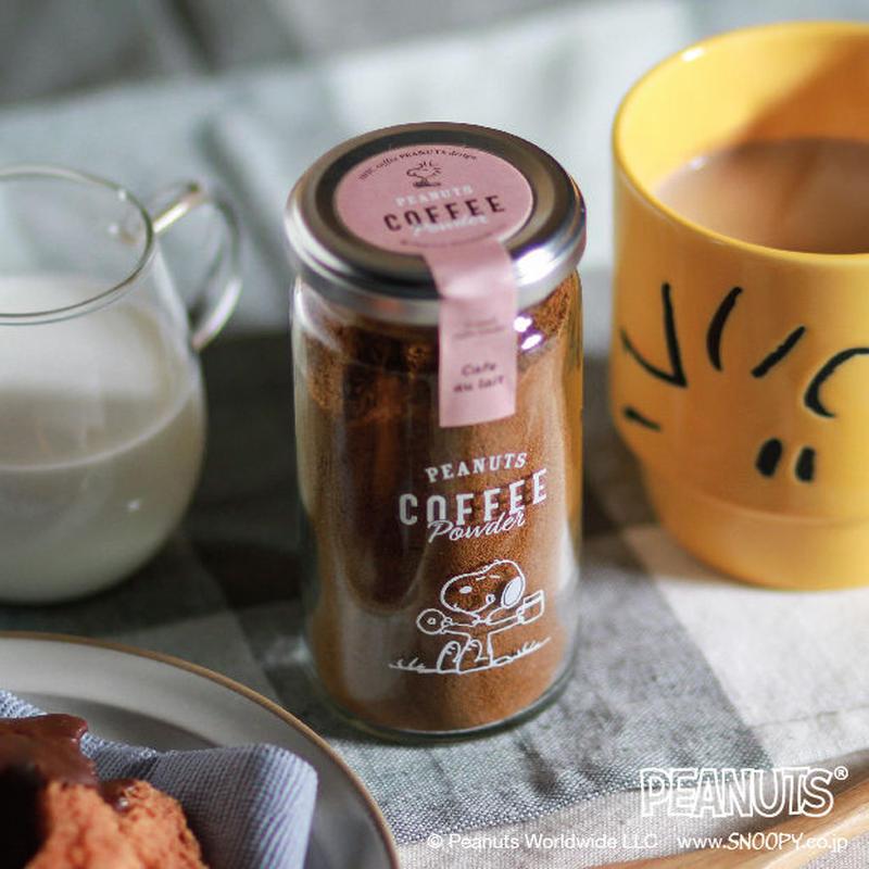 スヌーピー コーヒーパウダー 45g カフェオレ専用  イニックコーヒー 【数量限定】