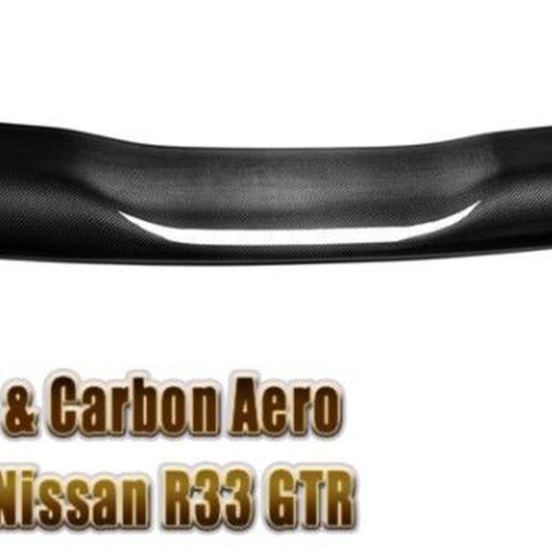 r33 gt-r リアスポイラー カーボンファイバー 3D リアウィング bcnr33