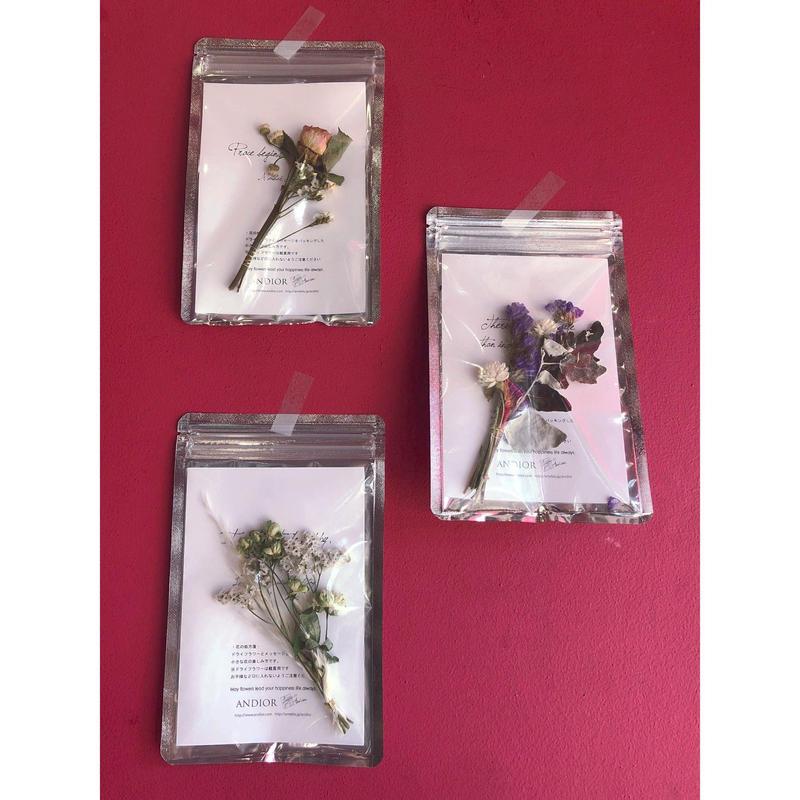 花の処方箋(アソート3個セット)