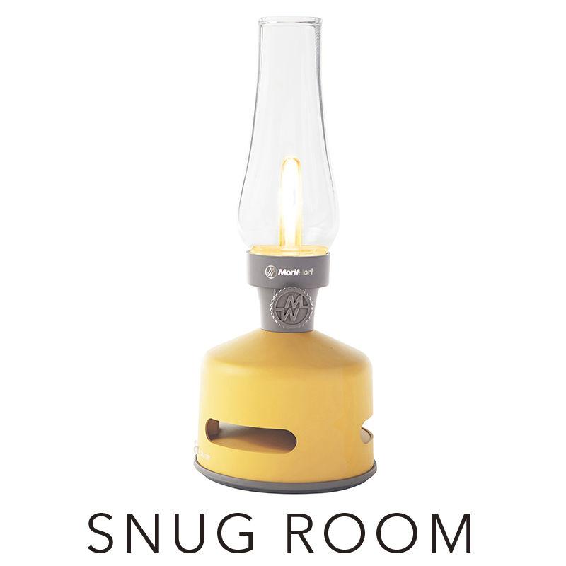 LED ランタンスピーカー SNUG ROOM (イエロー色) FLS-1703- YE