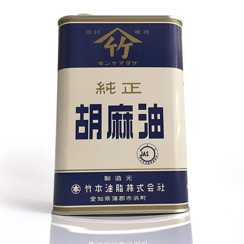 金山竹(キンヤマタケ) 純正ごま油1600g 缶