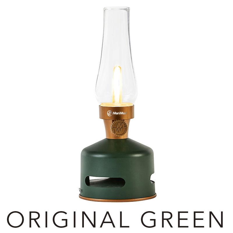 LED ランタンスピーカー ORIGINAL GREEN (ダークグリーン色) FLS-1701-DG