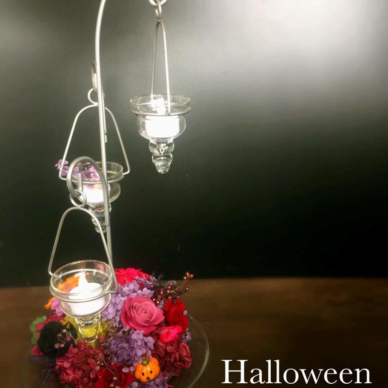 クリスマスアレンジに変更できます! ハロウィン、秋、冬、のコーディネイト。プリザーブドフラワーキャンドルアレンジ。LEDキャンドル付き、結婚式のウエルカムスペース飾りにも