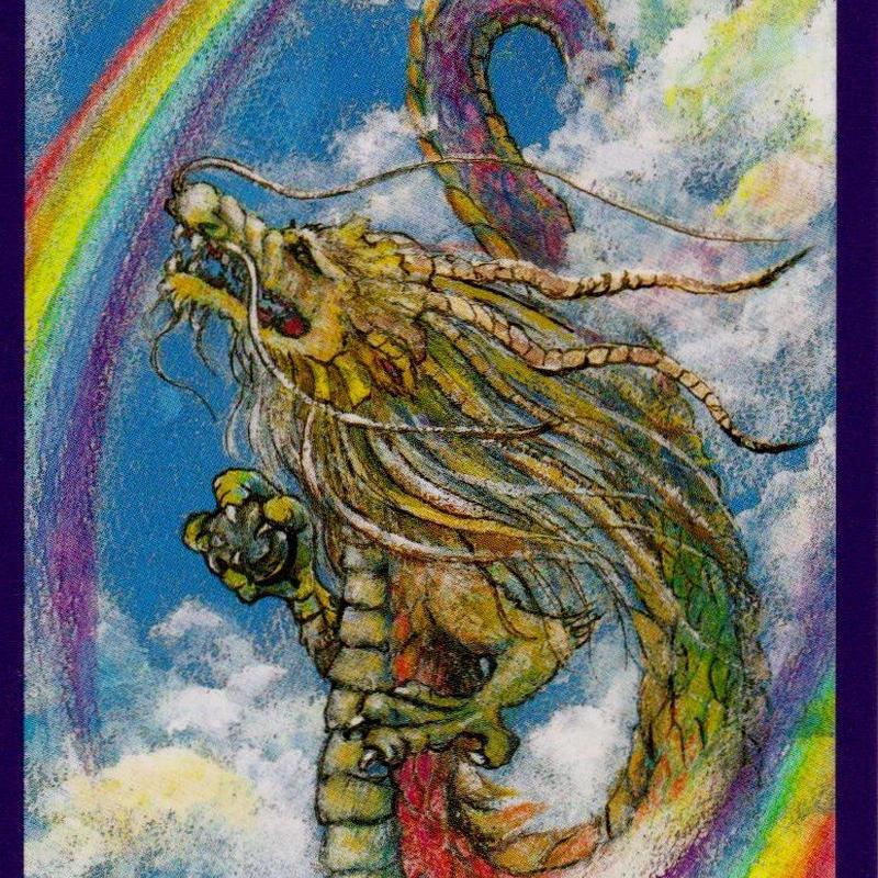 ◆虹の龍レインボーヒーリング&目覚めた龍のアチューメント
