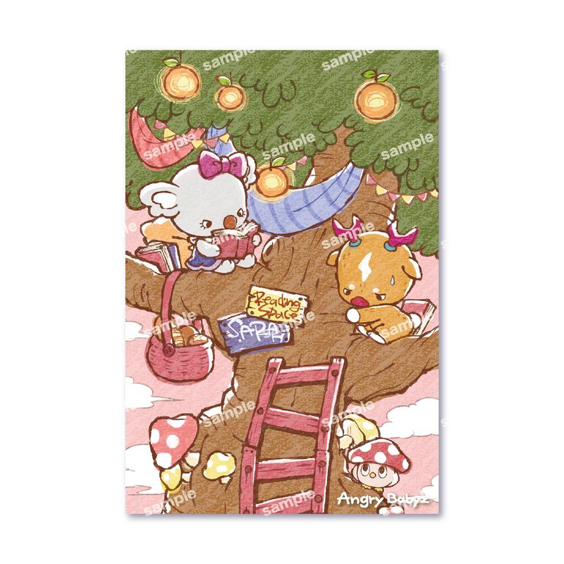 ポストカード【no.7】