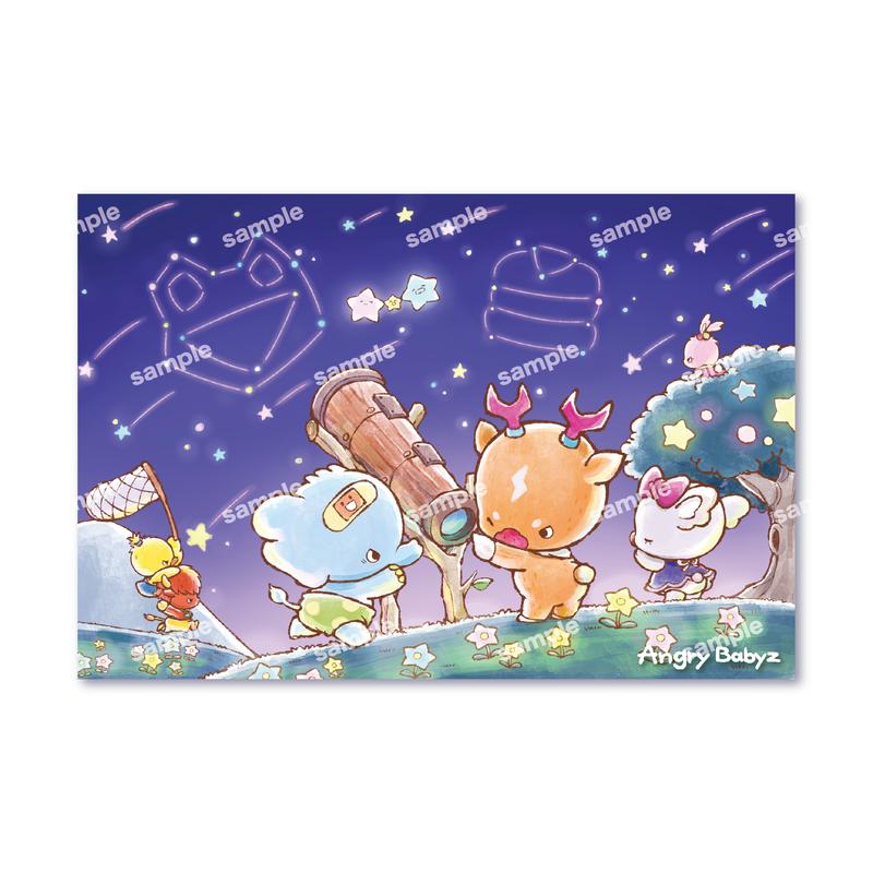 ポストカード【no.4】