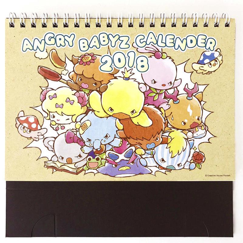 アンベビ2018卓上カレンダー