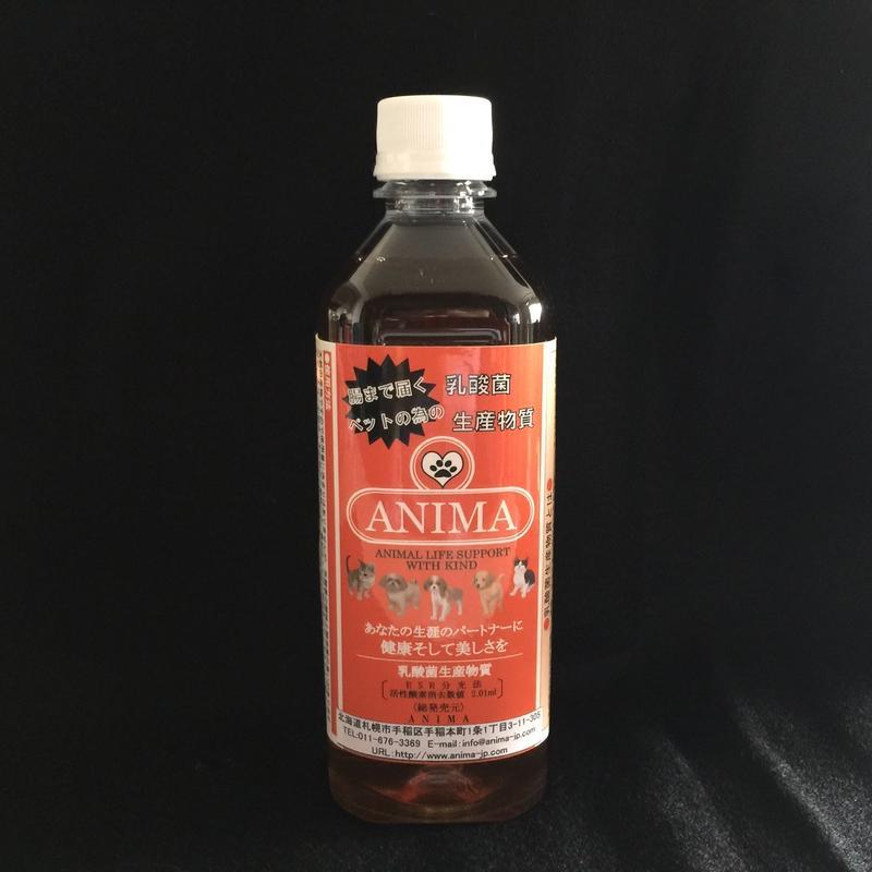 ペットの為の乳酸菌生産物質 ANIMA 500ml
