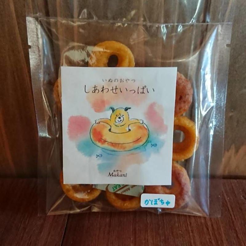 しあわせいっぱい焼きドーナツ(かぼちゃ)