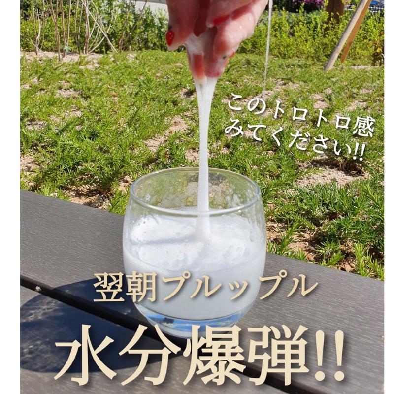 【予約】西倉式水素SPA élastique (1包)