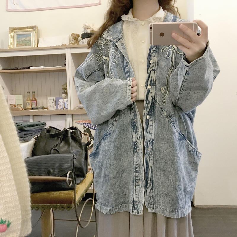used chemical coat