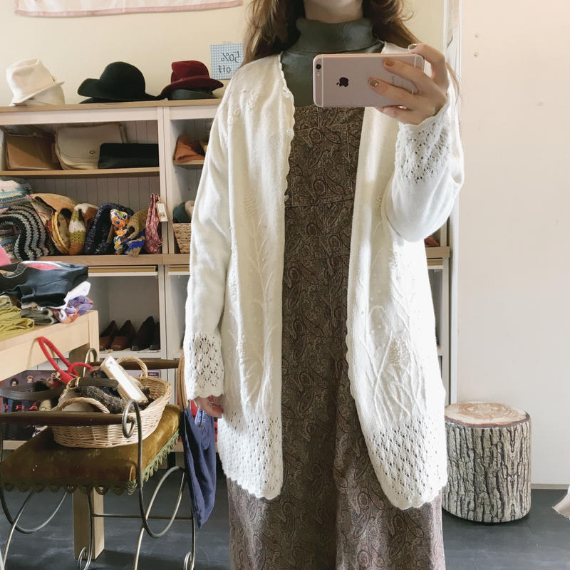 used long cardigan