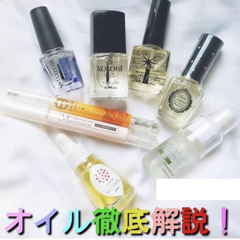 【8/9広島】オイル徹底解説講座〜メーカー名出しちゃうよver.〜