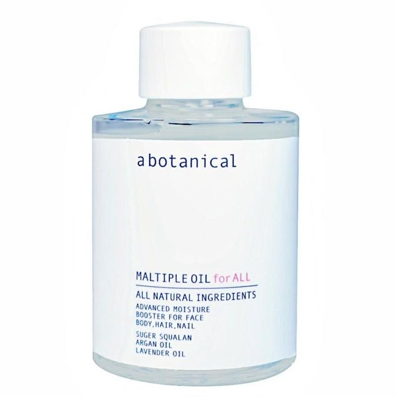 abotanical MALTIPLE OIL