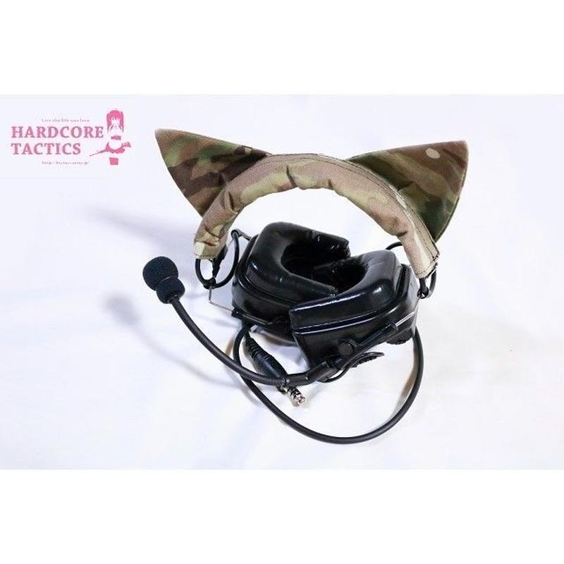 HARDCORE TACTICS 猫耳ヘッドセットカバー MC