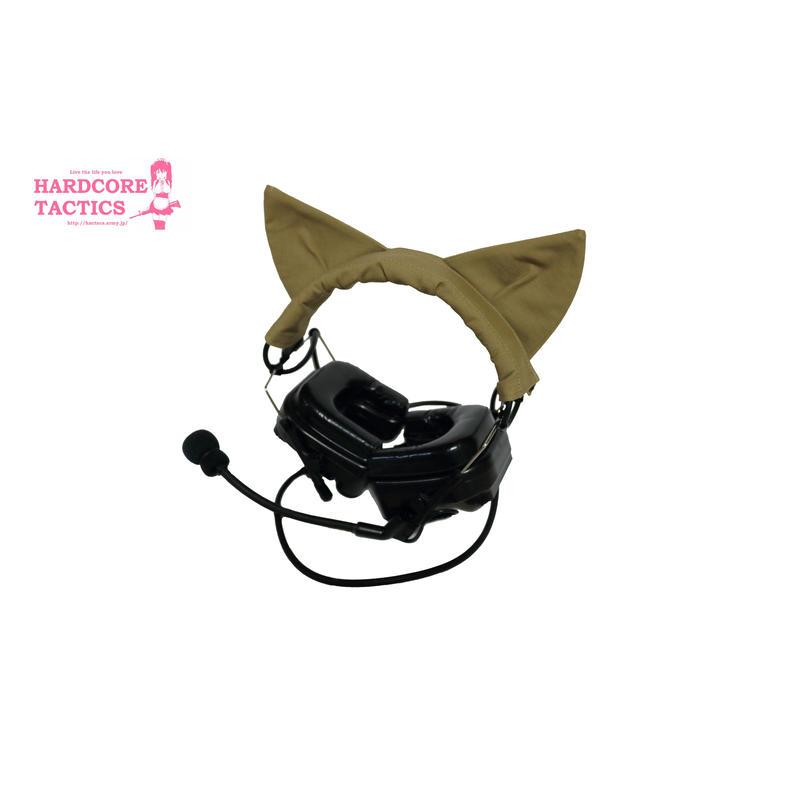 HARDCORE TACTICS 猫耳ヘッドセットカバー CB
